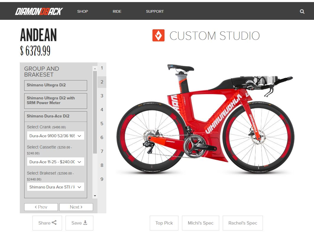 Custom Studio online tool